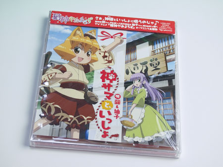 CD-1.jpg