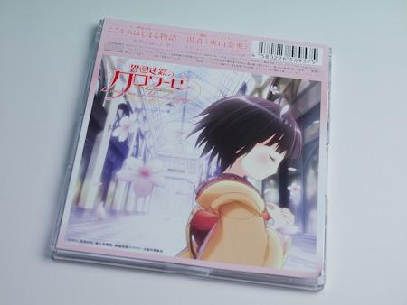 CD-4.jpg