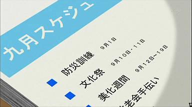FA_09_015.jpg