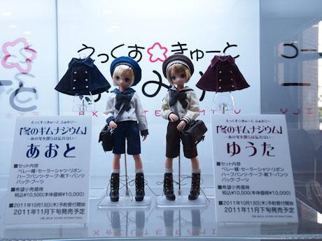 dollshow32-14.jpg