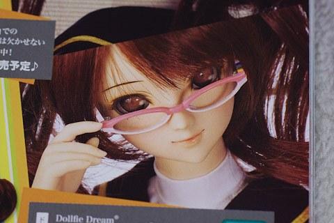dollsparty27-5.jpg