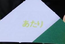 fuji_003.jpg