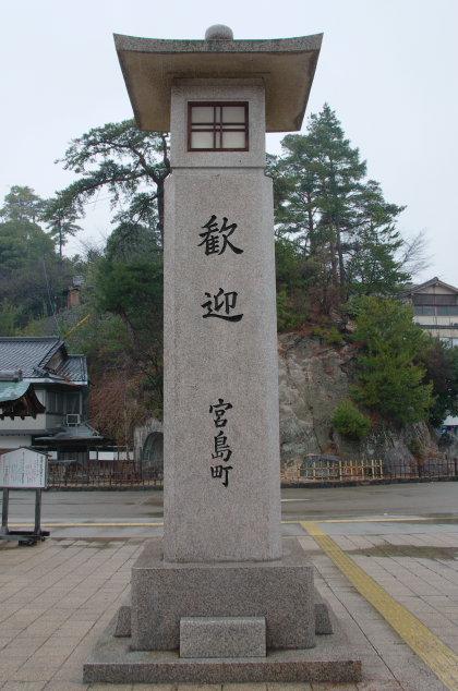 itsukushima_001.jpg