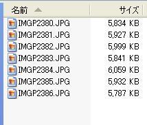 k-7.JPG