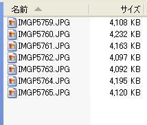 k-x.JPG