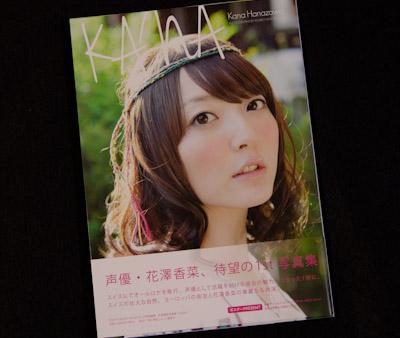 kana-1.jpg