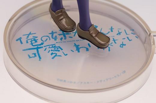 aragaki_ayase-25.jpg